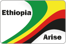 Homepage Ethiopia Arise