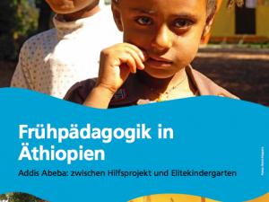 Ethiopia Arise in den Medien